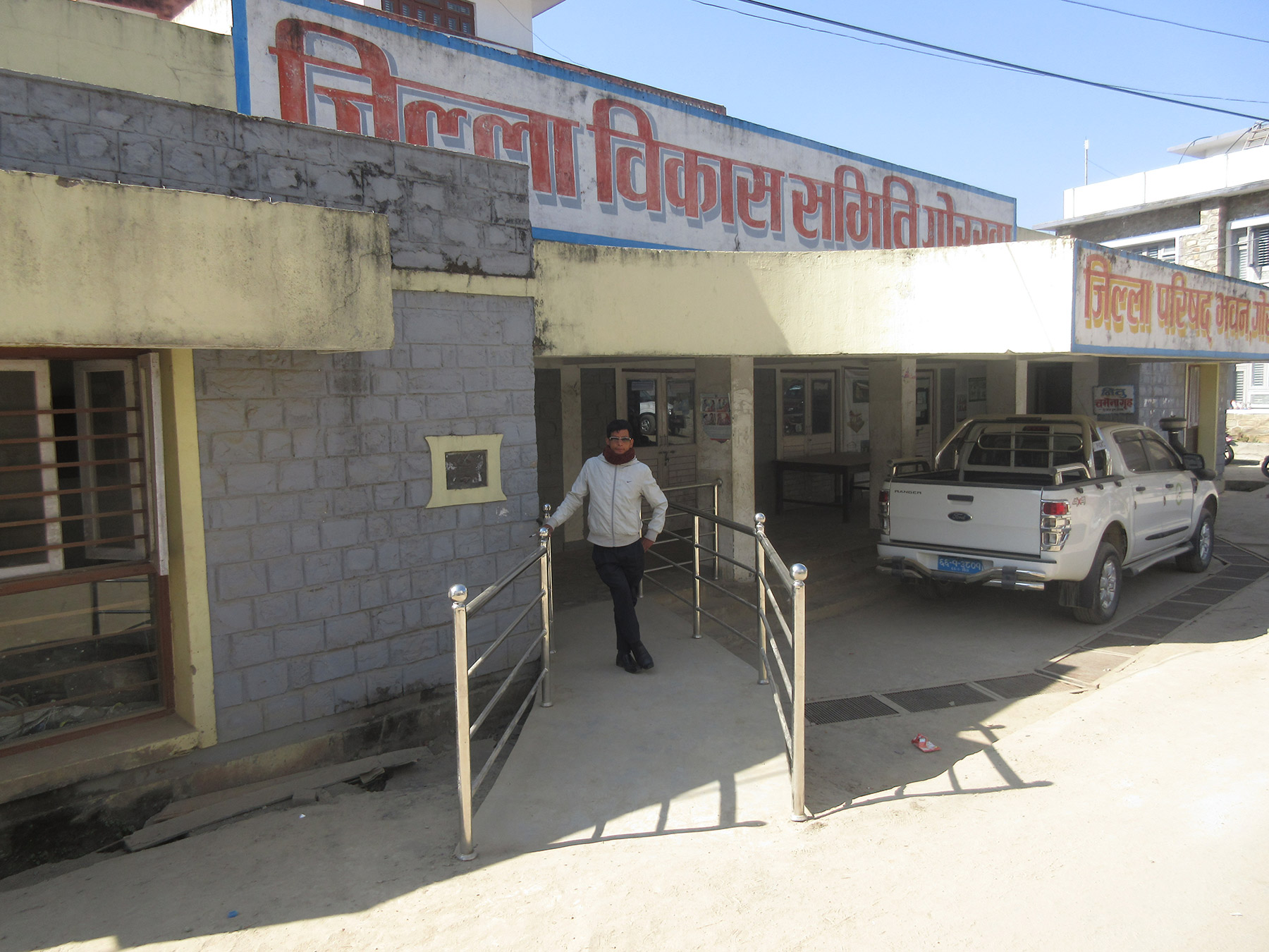 Public buildings in Gorkha are now disability friendly